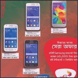 Robi Mobile offer Samsung J2 '16, Samsung J2 '15 and Samsung J2 prime