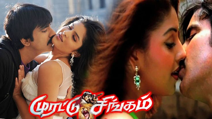 Murattu Singam (Mirapakay) Tamil Full Movie HD || Ravi Teja || Richa Gangopadhyay || Deeksha SethWatch Murattu Singam Tamil dubbed Full Movie. Starring Ravi Teja, Richa Gangopadhyay And Deeksha Seth In lead roles. Directed by Harish Shankar And ..... Check more at http://tamil.swengen.com/murattu-singam-mirapakay-tamil-full-movie-hd-ravi-teja-richa-gangopadhyay-deeksha-seth/