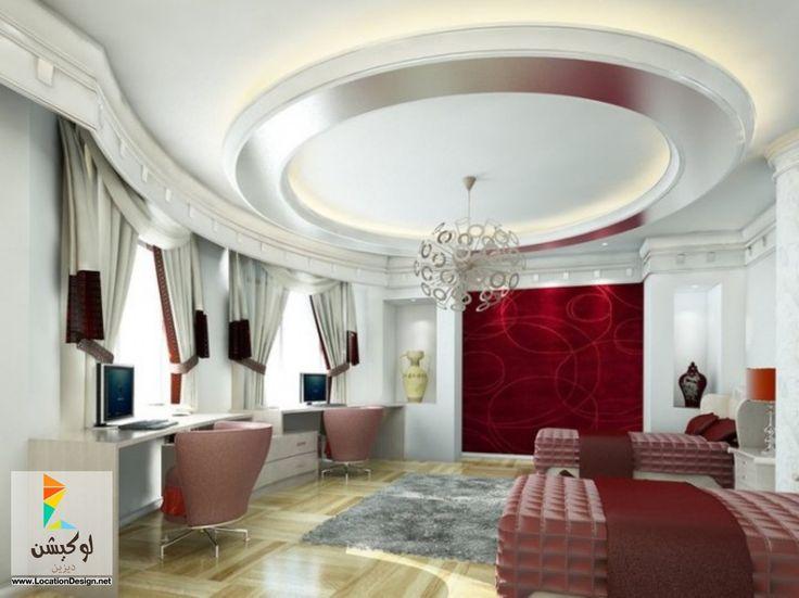 22 best Modern Ceiling Design for Dining Room images on Pinterest ...