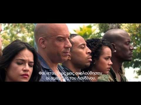 Fast & Furious 7: Μαχητές των δρόμων (2015)     Μετά την τελευταία τους νίκη επί του Όουεν Σόου, ο Ντομινίκ, ο Μπράιαν και η ομάδα τους μπορούν να επιστρέψουν στις ΗΠΑ και να ζήσουν μια φυσιολογική ζωή, όπως και ήθελαν. Όμως, ο Ίαν Σόου, ο μεγάλος αδελφός του Όουεν, αποζητά εκδίκηση για τον θάνατο του αδελφού του, βάζοντας σε μεγάλο κίνδυνο της ομάδα.