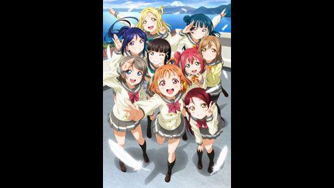「ラブライブ!サンシャイン!!」のアニメ・作品ページ | バンダイチャンネル