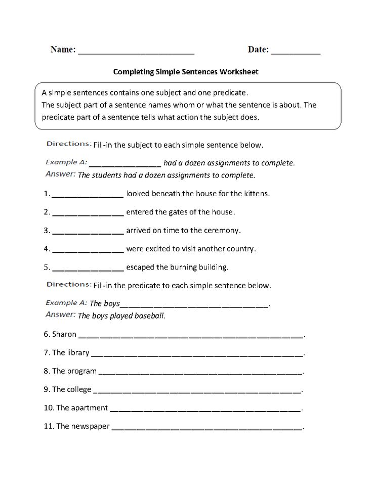 Completing Simple Sentences Worksheet