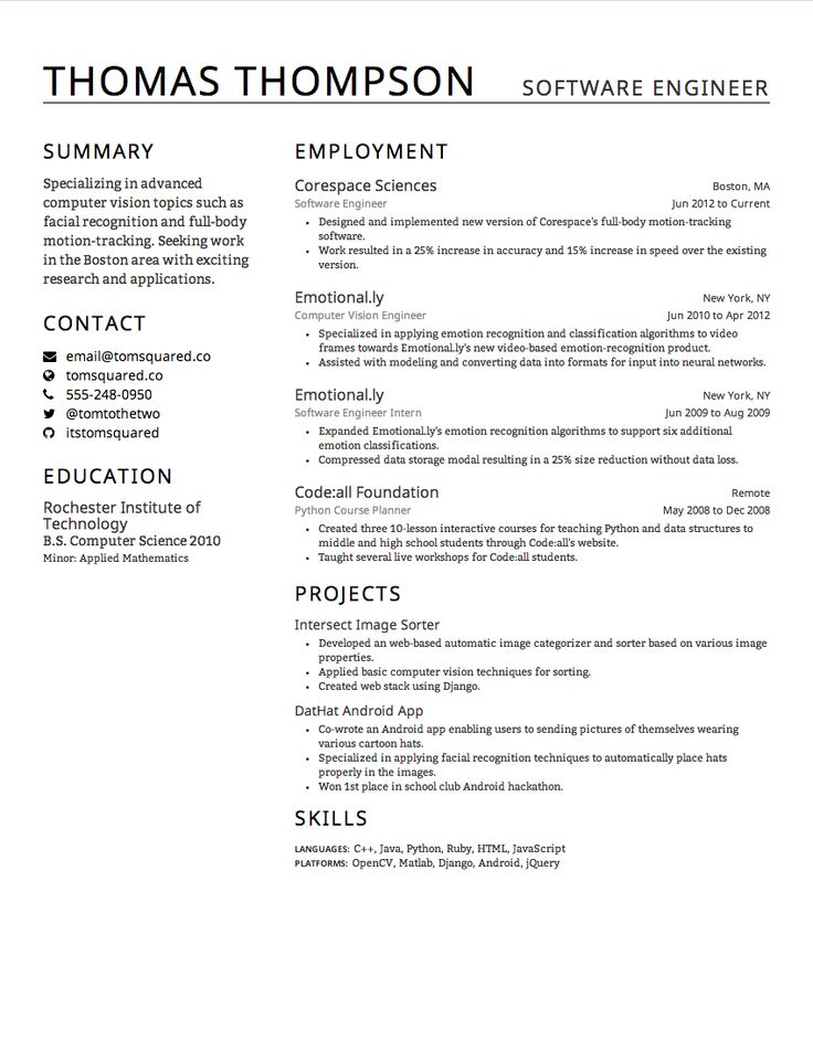 the bristol resume design theme march 2014 resume