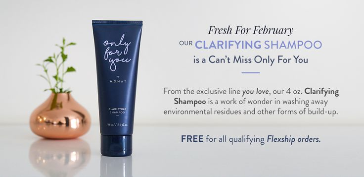 FREE with any flex ship order in February!  Have you tried Monat yet?  Make all the difference for your hair...