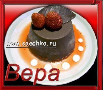Нежный десерт - фото