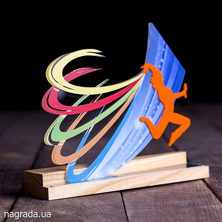 Награда Гимнастка - nagrada.ua™