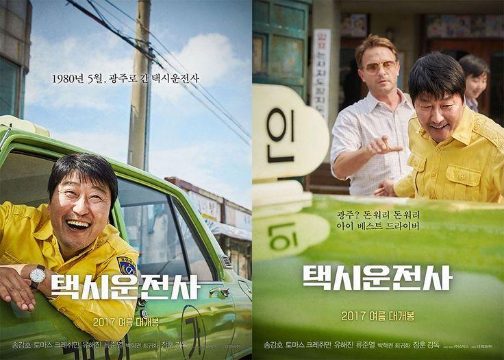 Song Kang Ho in Taxi Driver.
