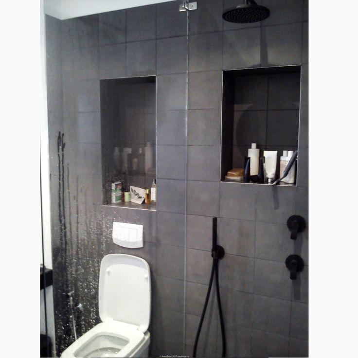 Очень мужской душ...  #берлин #германия #ванная #интерьерванной #дизайнинтерьера #дизайнинтерьеров #интерьер #мужскойинтерьер #иннабюж #interiordesign