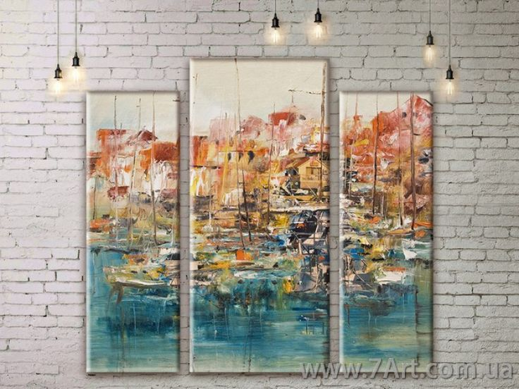 модульные картины, картина модульная, картины из частей, триптих, триптих картины, модульные картины купить, купить триптих