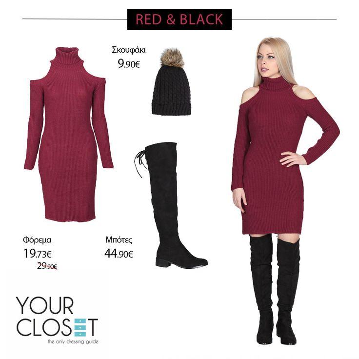 Το μονόχρωμο #φόρεμα που θα λατρέψεις! Get the #look! #fashion #fashionlover #getthelook #lookoftheday #red #dress #knit #knitwear #autumn #winter #newcollection #sales #woman #womanstyle #fashionblog #fashionblogger #newcollection #womenswear #bestoftheday #fashionista #fashionaddict