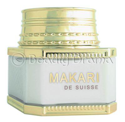 Makari Caviar Face Lightening Cream