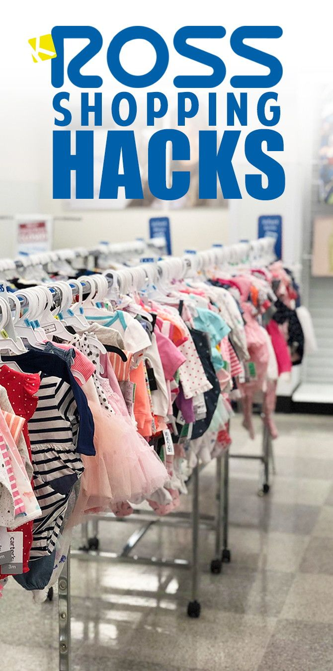 Think There Aren T Ways To Save Extra Money At Ross Think Again We Sleuthed Our Way To Forty Incredible Savings Secrets Shopping Hacks Ross Store Store Hacks