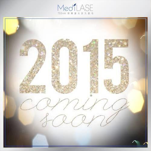 【Cheers to 2015】  還有不到4小時就到2015年了!回顧2014的365天內,有什麼令妳難忘的、心動的、傷心的、失望的、喜悅的? 率先預約登記全新MediLASE Elite免費激光脫毛專業PRO-Test:http://bit.ly/1hT1BEh,新一年,MediLASE獻上最專業的給妳!  http://www.medilase.com.hk/ http://instagram.com/medilase755nm #MediLASE (圖片轉載自網絡)
