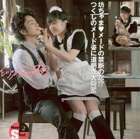 Tsukasa's maid fantasy's about Makino-XD