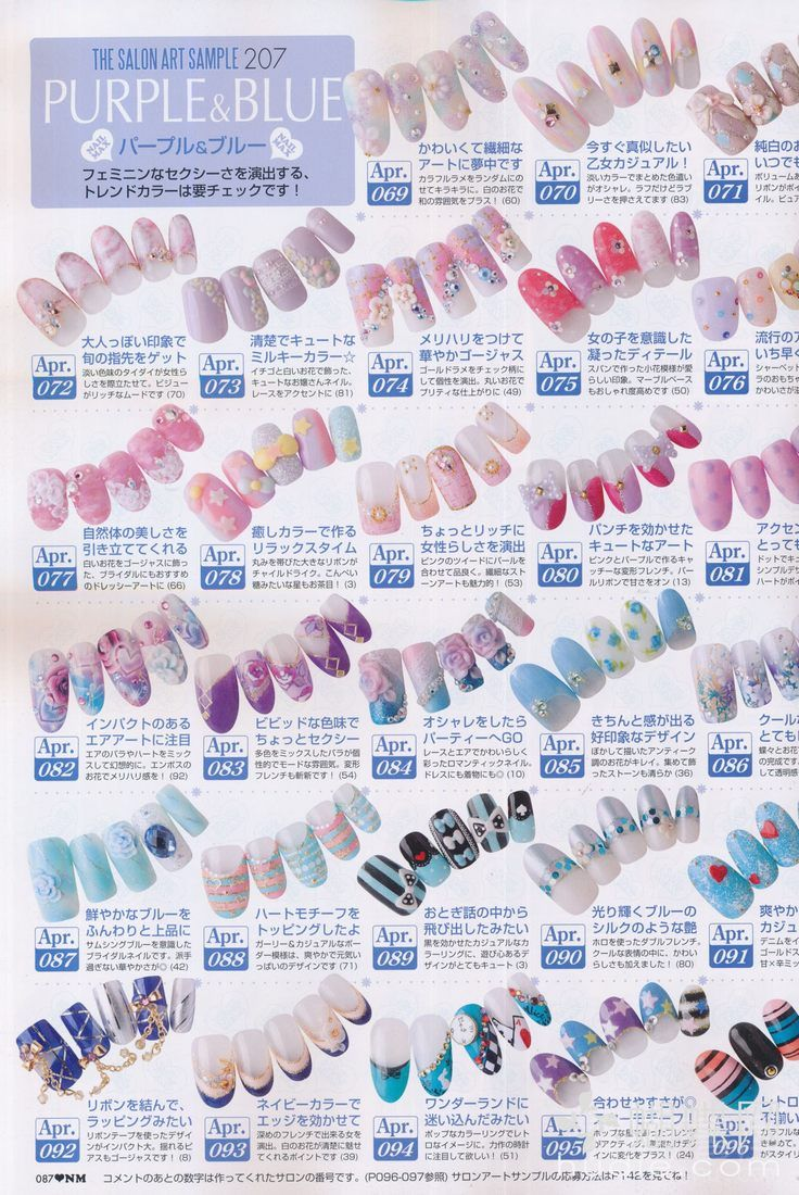110.0+ best Nail catalog designs images by Kristy Heywood on ...