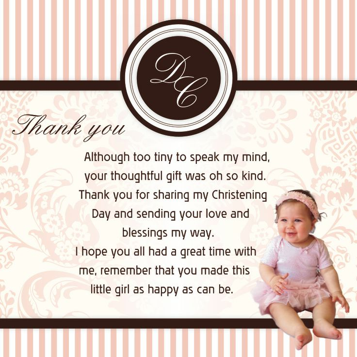Private Christening | Thank You Card Design
