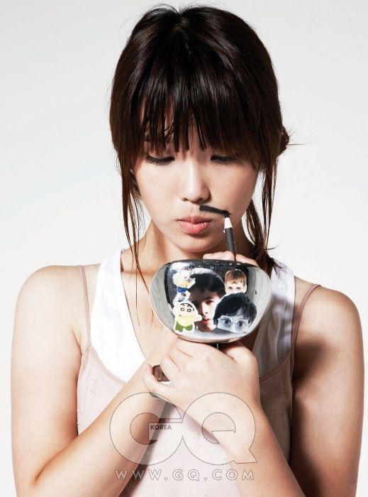 IU - GQ Magazine photoshoot #1