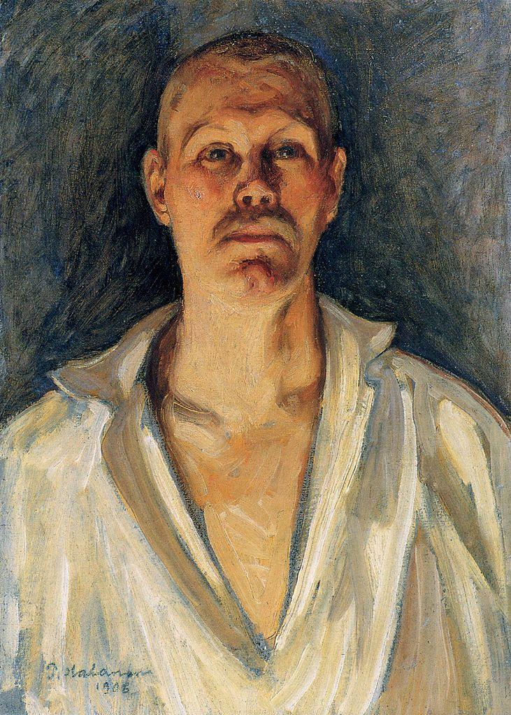 The Athenaeum - Self Portrait (Pekka Halonen - )