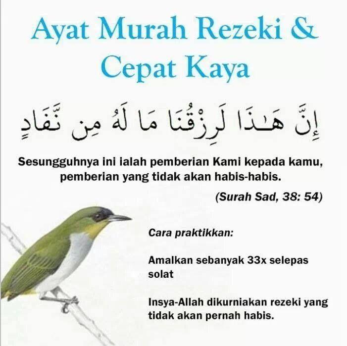 Ayat Murah Rezeki