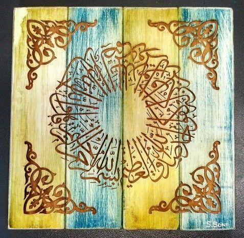 Rustic wood engraved artwork.