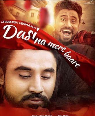 Dasi Na Mere Bare Lyrics – Goldy (Desi Crew) - http://www.freemp3alert.in/2016/05/dasi-na-mere-bare-lyrics-goldy.html