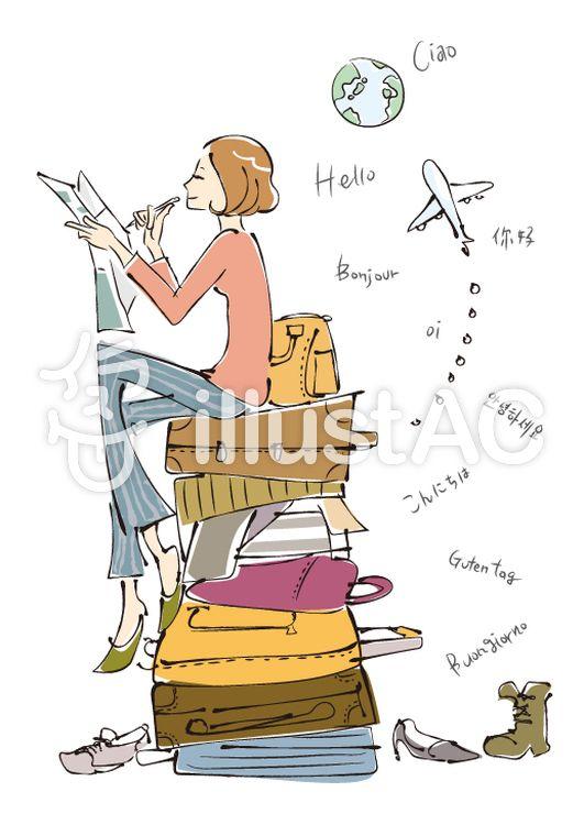 フリー素材旅行 の計画をたてる 女性イラスト Illustration