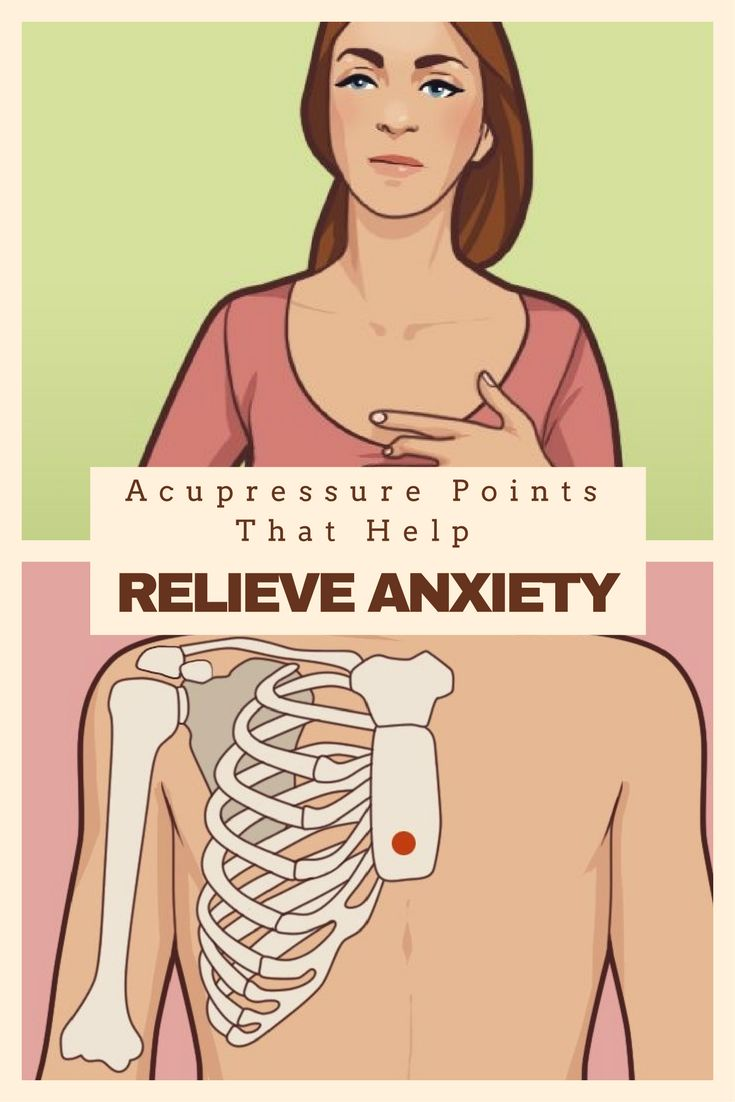 Acupressure points that help relieve anxiety
