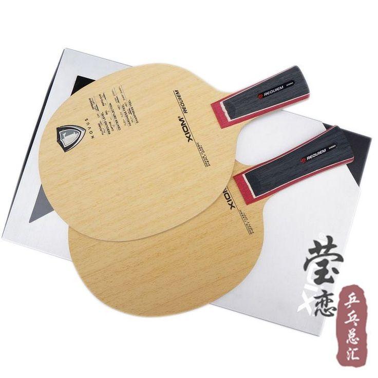 Original Xiom REQUIEM table tennis blade carbon blade racquet sports indoor sports xiom table tennis racket