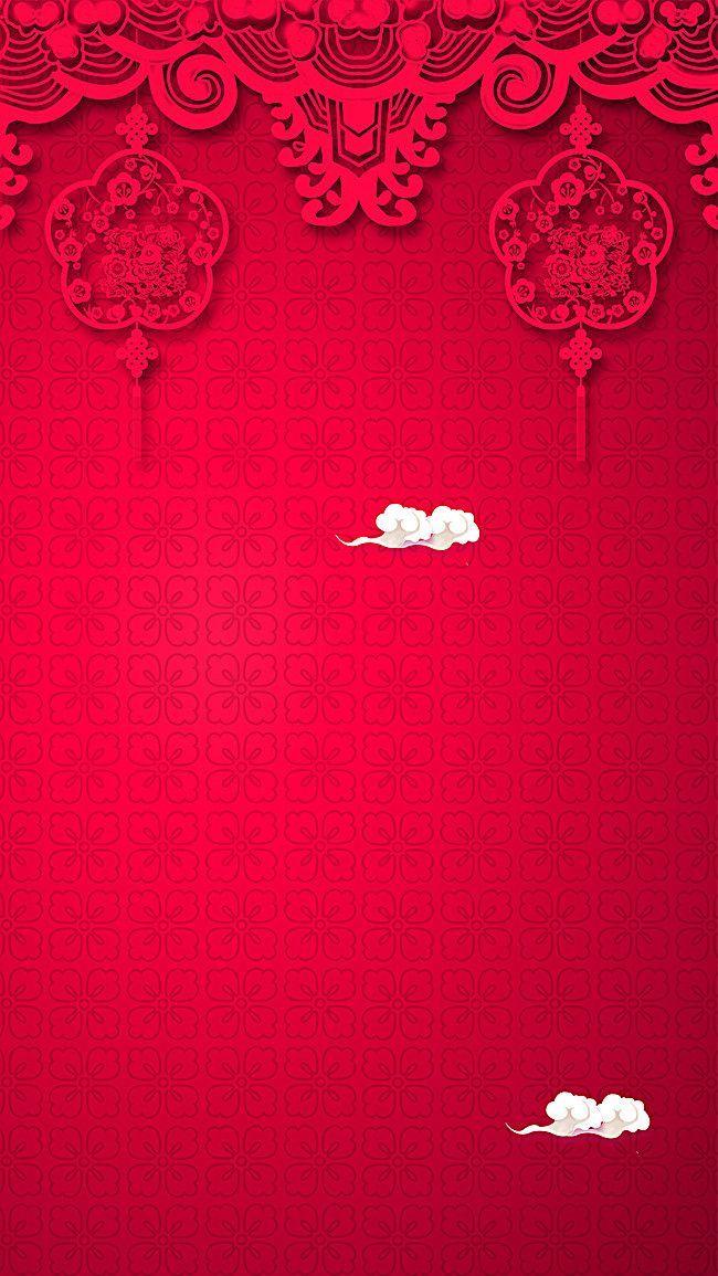 New Year H5 Red Background Trong 2020 Graffiti Tết Trung Quốc Biểu Ngữ