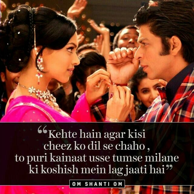 Pin by Bunny on Dialogues   Om shanti om, Bollywood quotes ...
