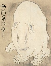Over the years, I read many Japanese legends about creatures called yokai. They are the monsters, ghosts, demons, and other supernatural entities believed lurking within the shadows. Japan holds so…