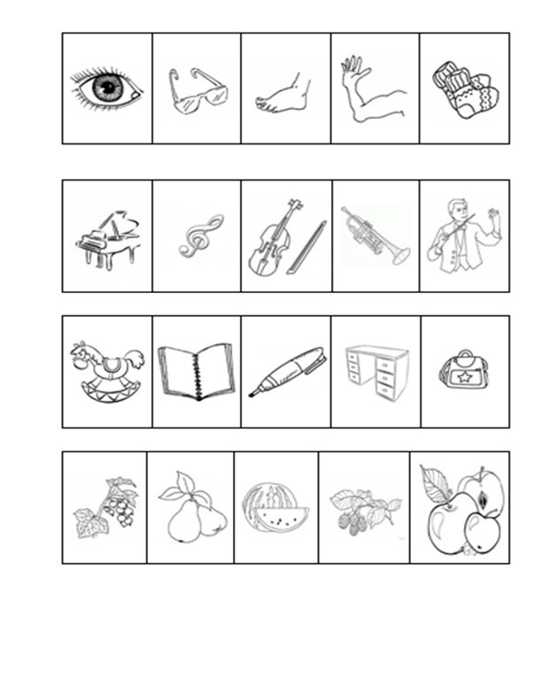 """Блог педагога-психолога Алены Решетовой: """"Найди две лишние картинки"""". Познавательное развитие дошкольников. СКАЧАЙ И ИГРАЙ!"""