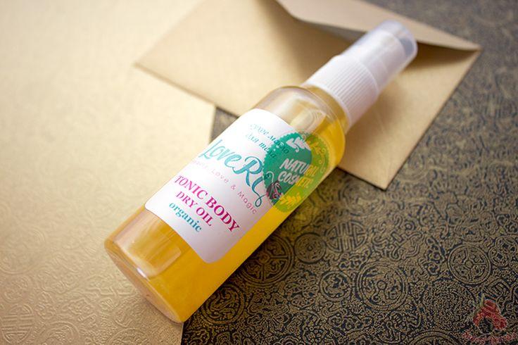 Сухое масло для тела LoveRi Tonic Body Dry Oil
