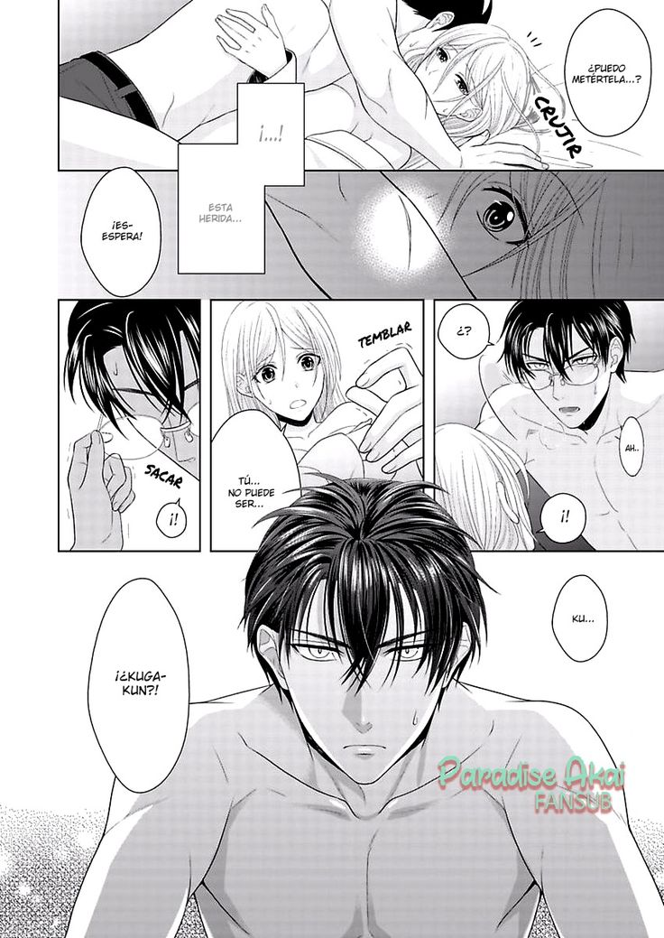 Omiai Aite wa Oshiego, Tsuyoki na, Mondaiji Capítulo 1 página 3 (Cargar imágenes: 10) - Leer Manga en Español gratis en NineManga.com