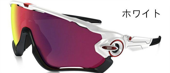 スポーツにおすすめ、ランニング・ゴルフ・釣り・自転車をはじめ、アクティブな動きにもずれ落ちにくいスポーツ 用メガネ、サングラスをご紹介。こだわりのメガネ、スポーツするときでも気にならないスポーツメガネ。