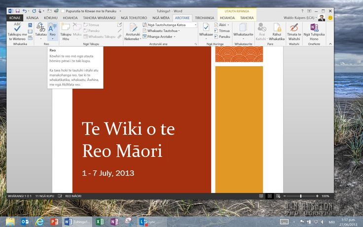 Screenshot from Microsoft Windows, now available in te reo Maori