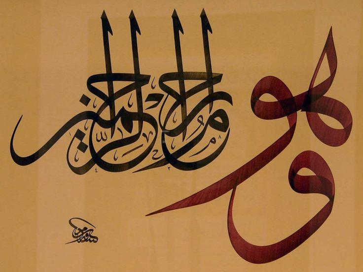 122 best alkhat al3arabi images on pinterest arabesque caligraphy