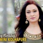 Happy Birthday to Padmini Kolhapure