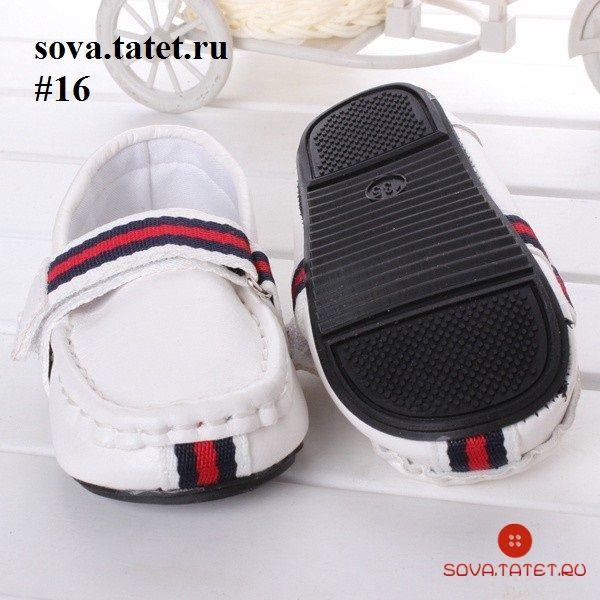 Туфли http://tatet.ru/items1639-obuv/f17607-20356