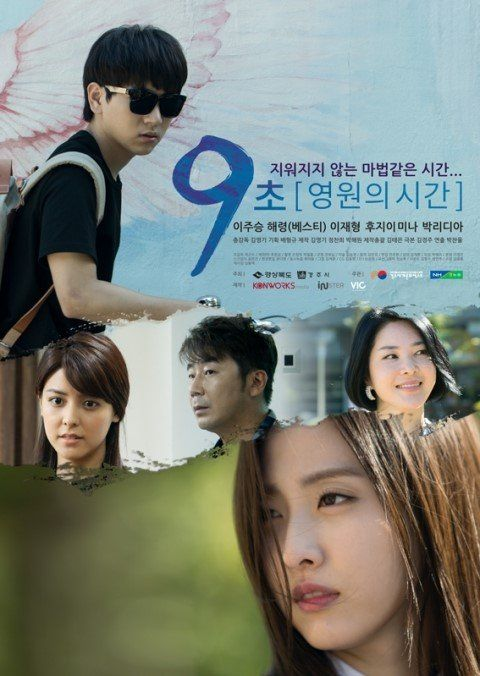 9 Seconds — Eternal Time (2015) starring Lee Joo Seung and K-pop girl group Bestie's Haeryung, is a touching story about the desire to freeze time on first love and youth. (7 Eps)