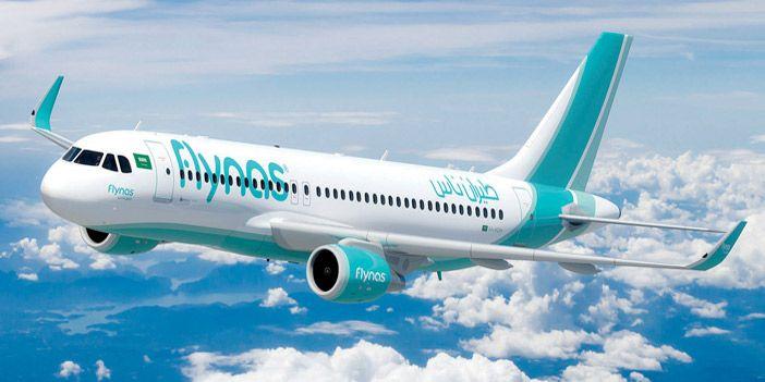 طيران ناس يشارك في بورصة برلين للسياحة 2019 Low Cost Carrier Passenger Planes Gatwick Airport