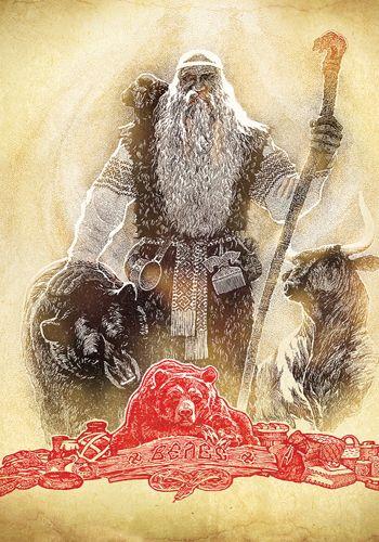 """Велес - славянский языческий бог удачи и плодородия - """"Радогост"""""""