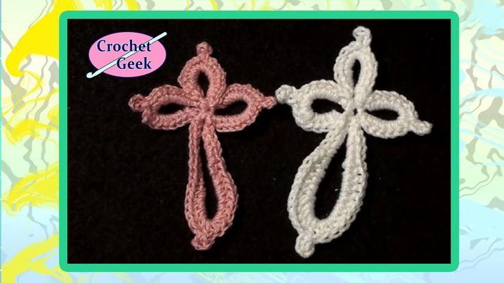 Crochet Geek - Free Instructions and Patterns - clarisa.zin@gmail.com - Gmail