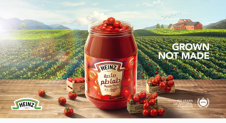 Heinz Tomato Paste on Behance