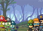 Pirates Slay Online