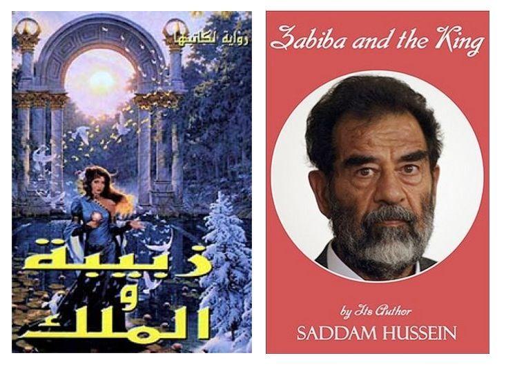 نتيجة بحث الصور عن saddam hussein novel