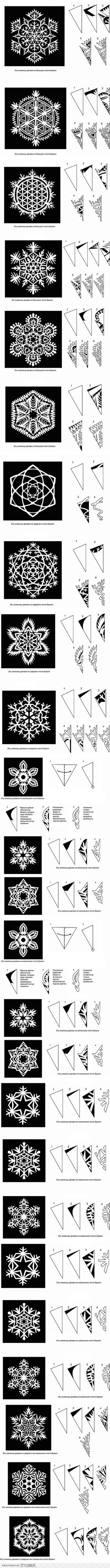 #Paper_Snowflake Patterns. Quite Intricate #Christmas_Crafts