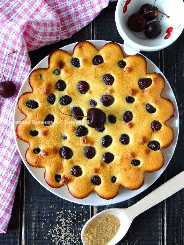 Пирог французский Clafoutis (Клафути) с черешней и корицей. Рецепты домашней выпечки в кулинарном блоге Татьяны М.