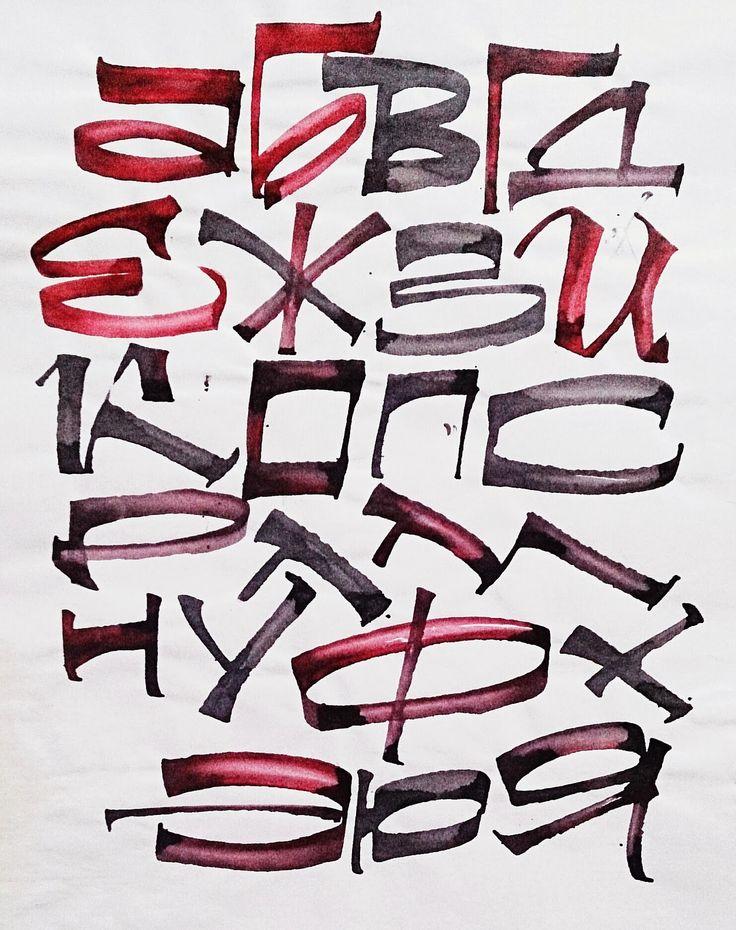 Ruling pen alphabet. Cyrillic.   Flickr - Photo Sharing!