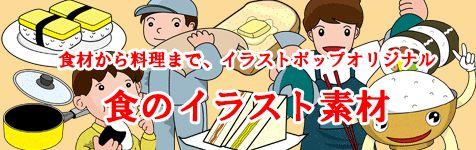 tanabata matsuri med tegomass